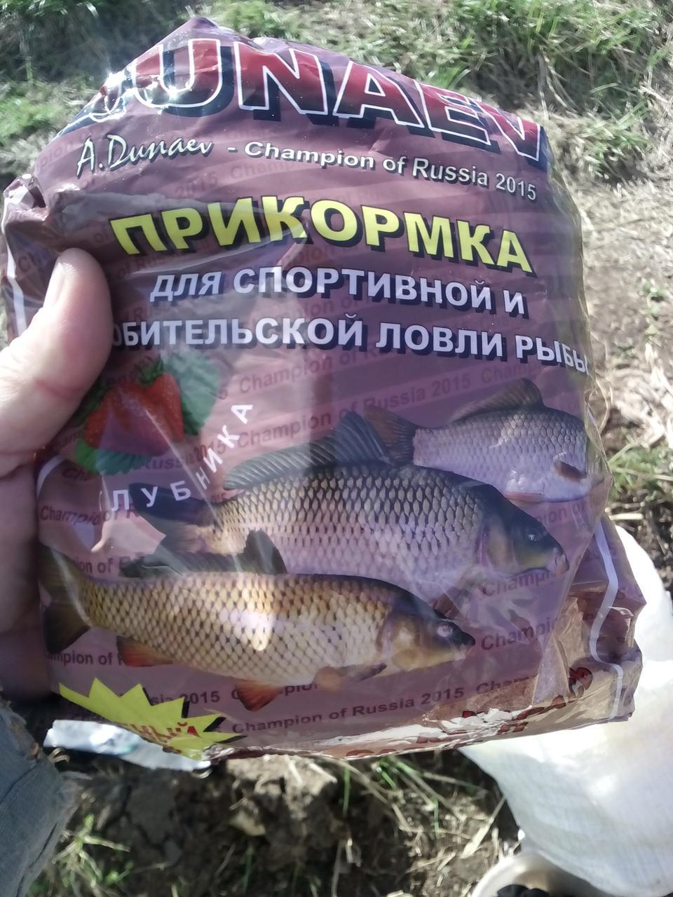 прикормка для рыбы своими руками рецепты перловка